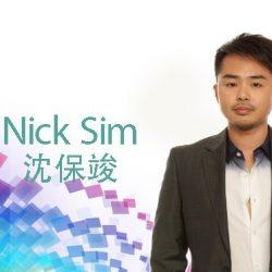 cropped-cropped-nick-1.jpg